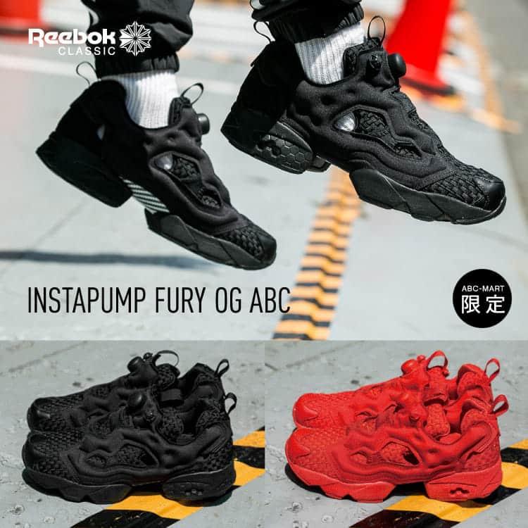 発売から20年以上も根強い人気!! Reebok(リーボック)・INSTAPUMP FURY<インスタポンプフューリー>の歴史を振りかえる