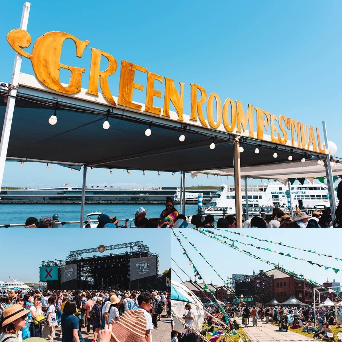 GREENROOM FESTIVAL'17<グリーンルーム フェスティバル>で開催のHOUSE OF VANS<ハウス オブ ヴァンズ>イベントレポート!