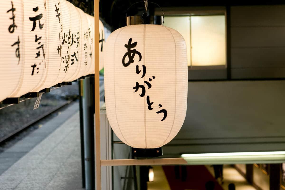 JR両国駅3番ホームで餃子が食べられる! 謎のイベント『ギョーザステーション』ってナニ?