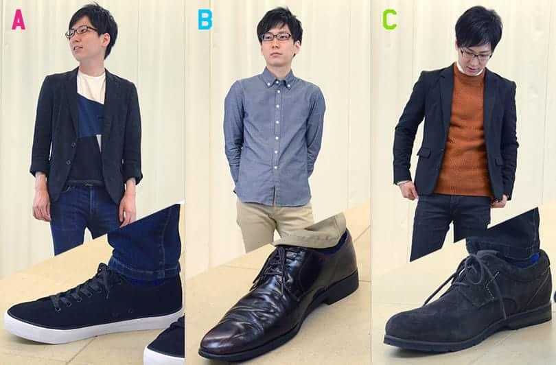 メンズのオフィスカジュアル、どの靴がダサい?モテる?OLにアンケート調査