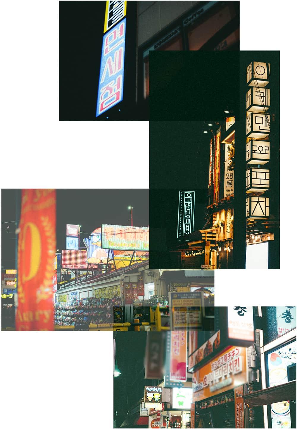 東京闊歩〜ドクターマーチンで徘徊する、新宿区・新大久保コリアンタウン〜
