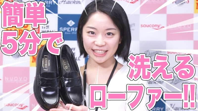 靴の蒸れは絶対イヤ!! ホーキンス『通気性ビジネスシューズ』で快適な毎日を過ごす