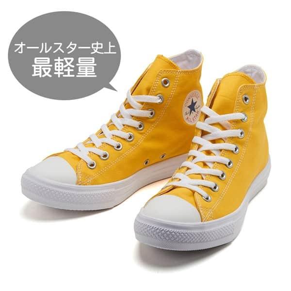 ヴァンズ?コンバース?あなたはどっち?春夏シーズンに履きたいキャンバススニーカーを佐久間乃愛ちゃんが調べてみた!