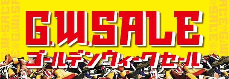 <潜入レポート>歌舞伎役者・市川右團次出演のゴールデンウィークセールTVCM公開中! なんとしても行きたくなるお買い得セールと公式アプリの魅力とは?