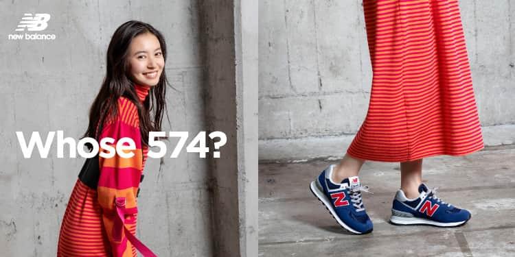 <潜入レポート>「574は誰のもの?」女優・田辺桃子が出演するニューバランスのCM撮影現場へ潜入!