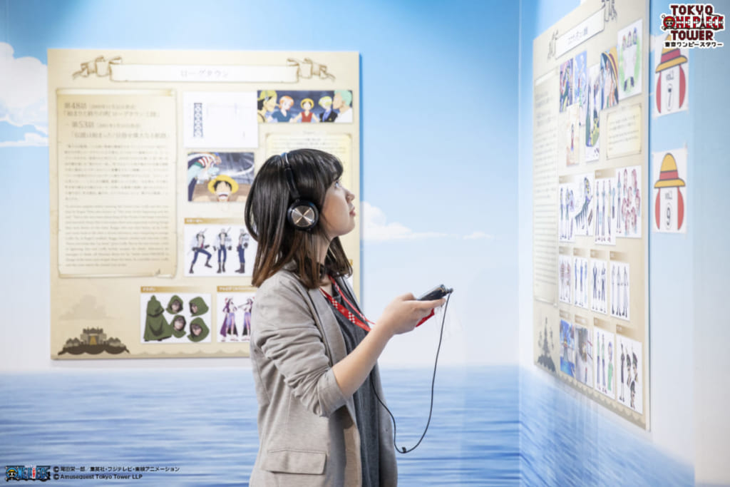 親子でアニメ『ワンピース』を堪能!20年分を凝縮した企画展がワンピースタワーで開催