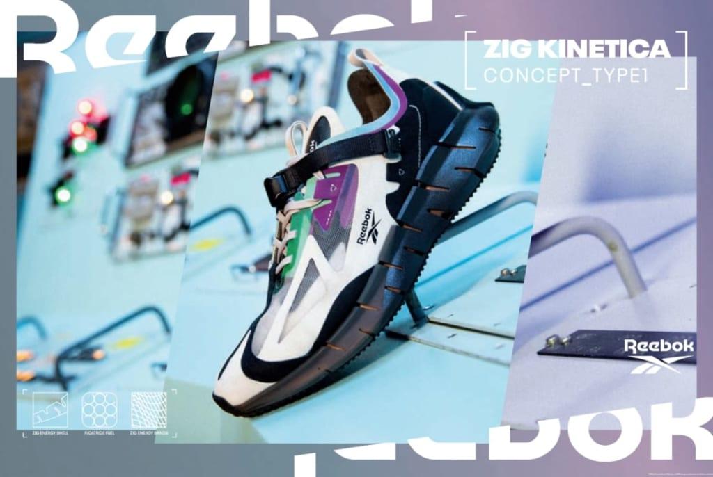 リーボック担当者の偏愛スニーカー『ZIG KINETICA Concept Type 1』『FURY BOOST Black & White』『Pump CAMO』