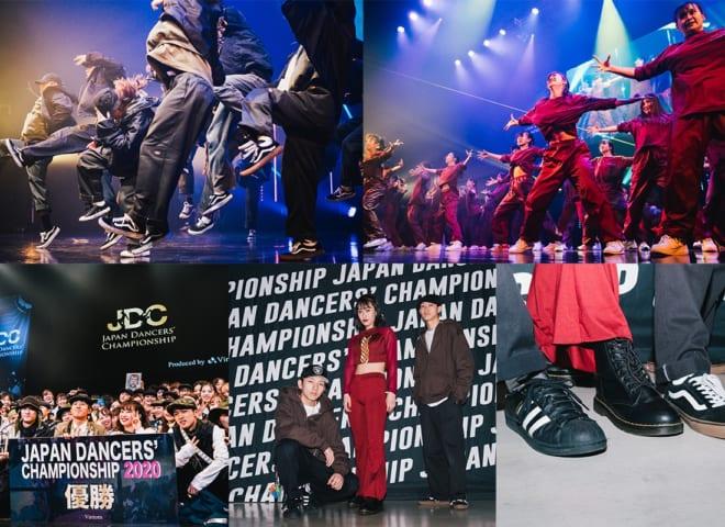 大学生ダンスサークルの頂点へ!イベントレポート| 出場者ファッション&シューズスナップ24組!