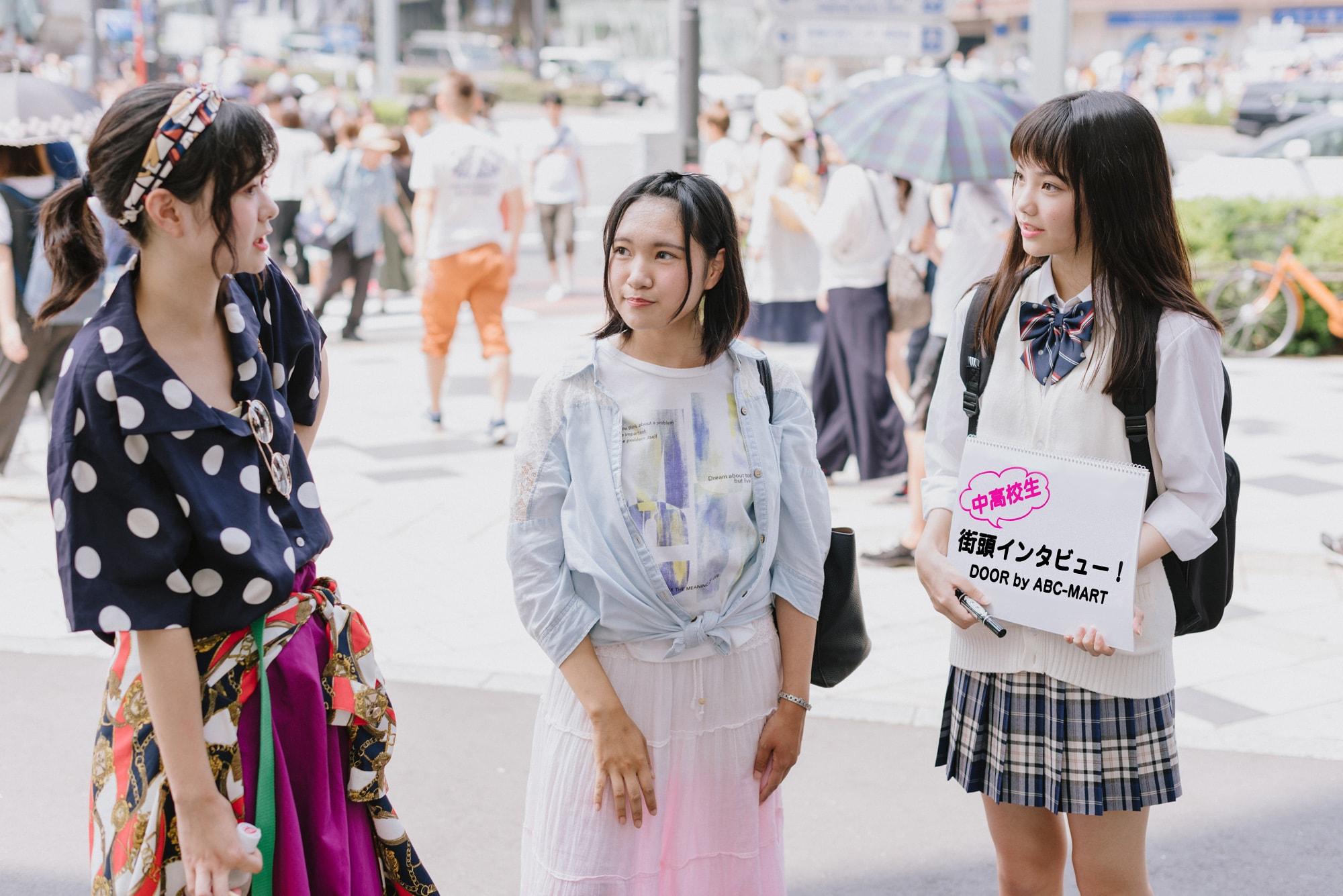 女子高生の最新ファッショントレンドをチェック!モデル・佐久間乃愛ちゃんによる街頭