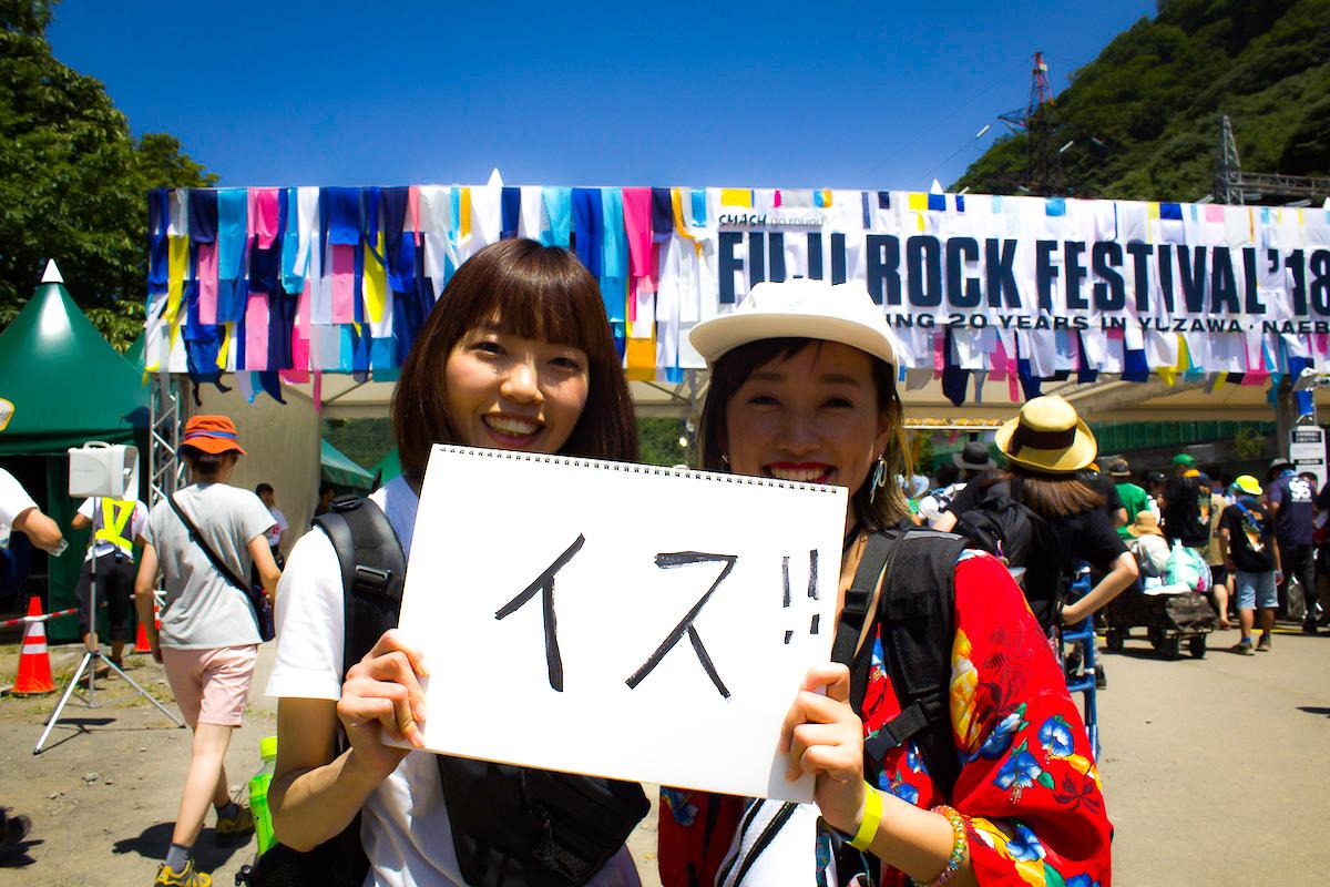 フジロックフェスティバル'18ファッションスナップ&フェスのマストハブ持ち物インタビュー!足元別コーデ特集