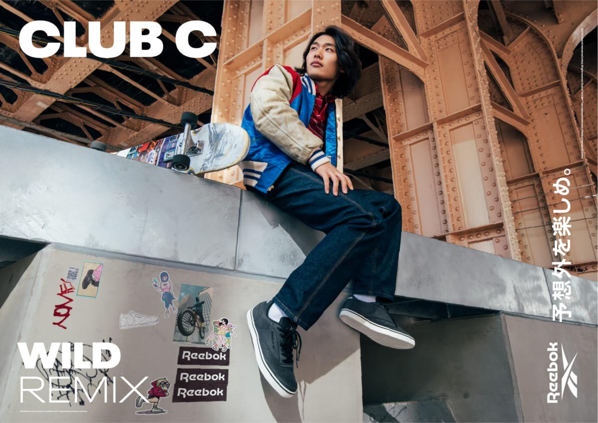 リーボック『CLUB C』の物語【リーボック担当者がスニーカーを語る】